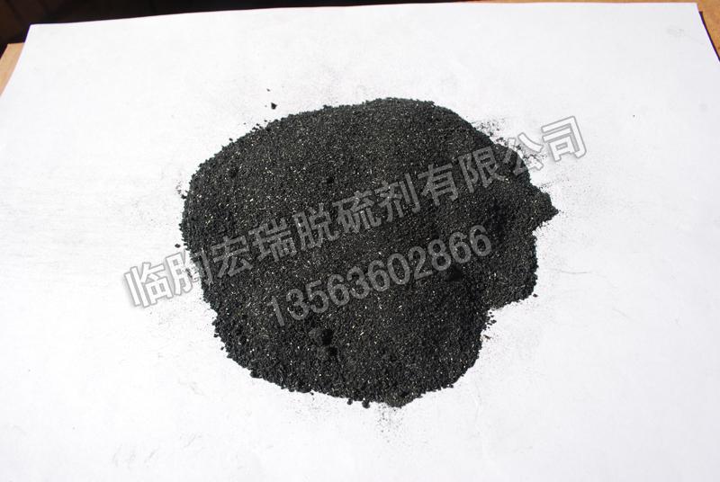 供应酞菁钴湿法脱硫剂