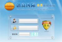 南充太阳线直销软件——负责的太阳线直销会员结算软件服务推荐