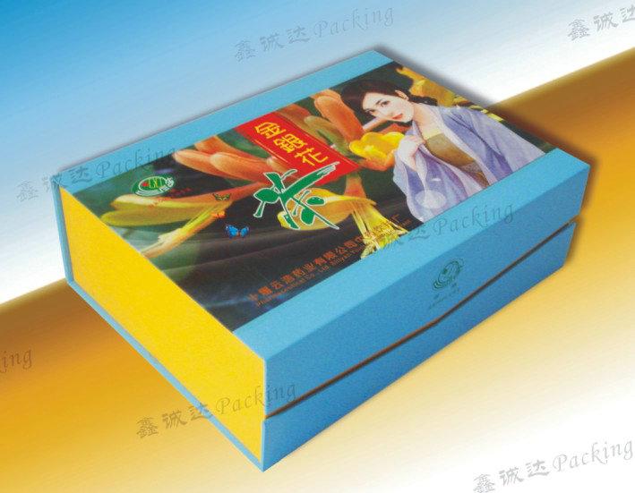玉麒麟包装为您提供销量好的茶叶包装盒 包装盒厂