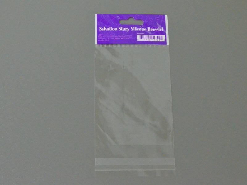 华轩胶袋厂为您提供优质的opp自粘袋——出口opp卡头袋