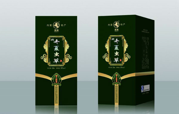 平面包装设计——供销优惠的酒盒包装