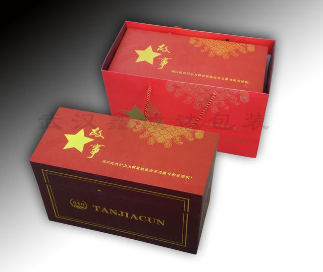 青山纸盒包装设计,哪里买的酒盒包装