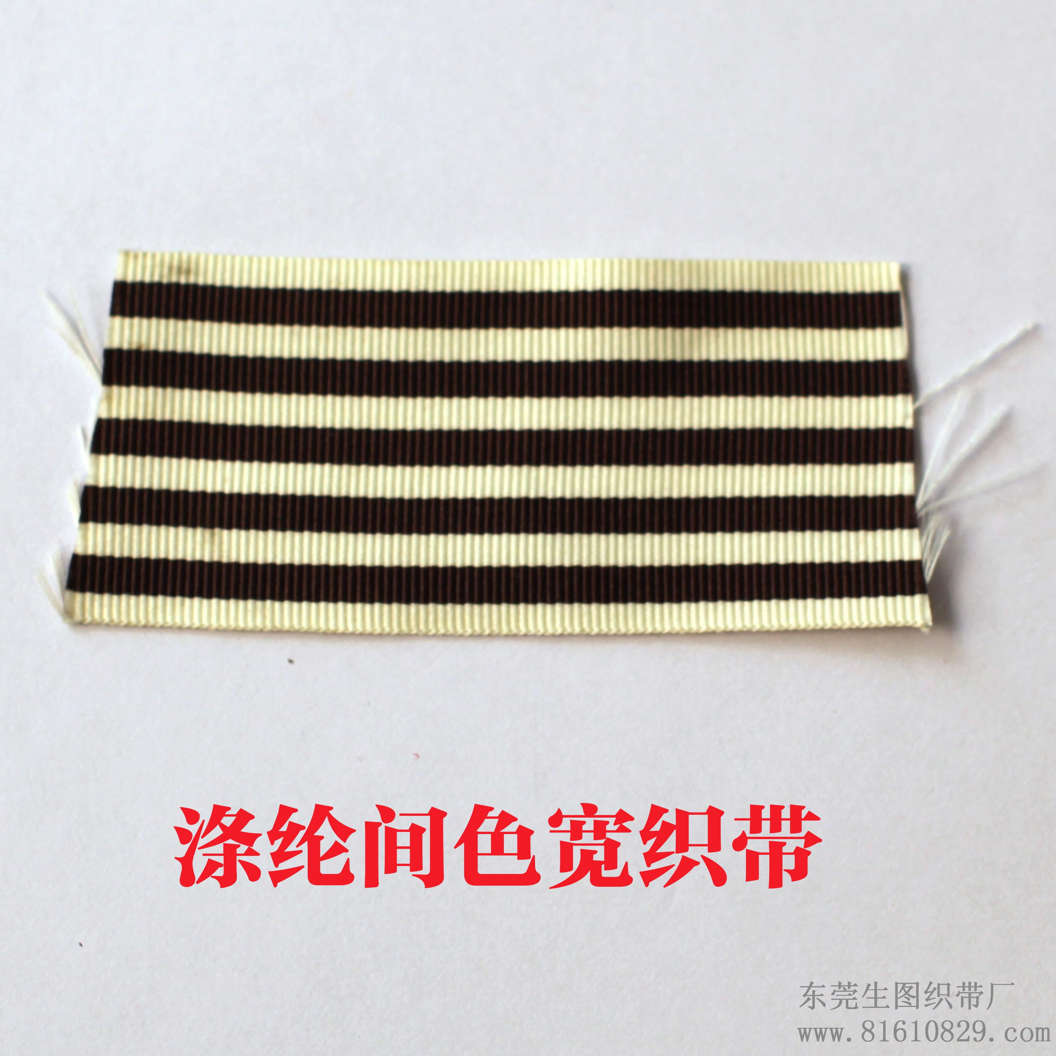 专业订做涤纶间色织带 服装辅料织带生产厂家