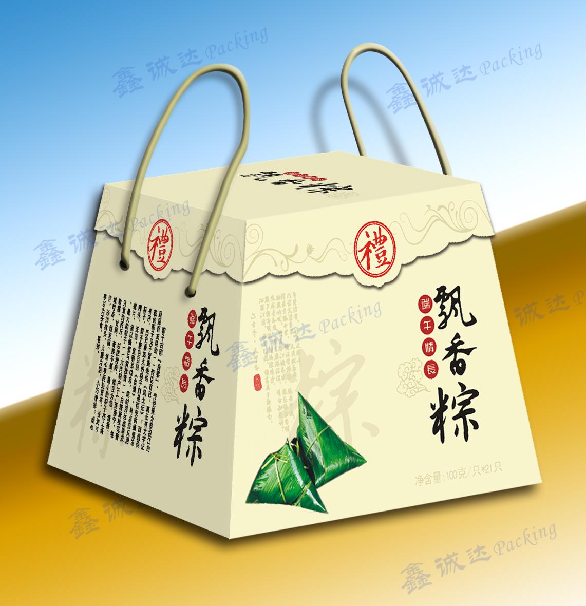 八角形、提篮式粽子精品礼盒-玉麒麟包装