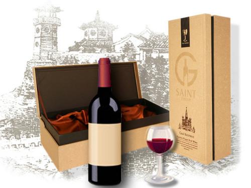 武汉红酒礼盒包装盒设计制作