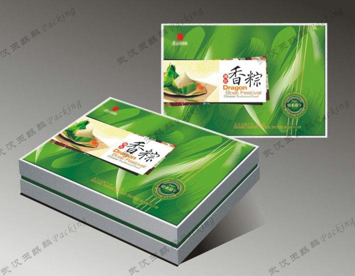 粽子包装盒专业厂家|荆州包装盒设计
