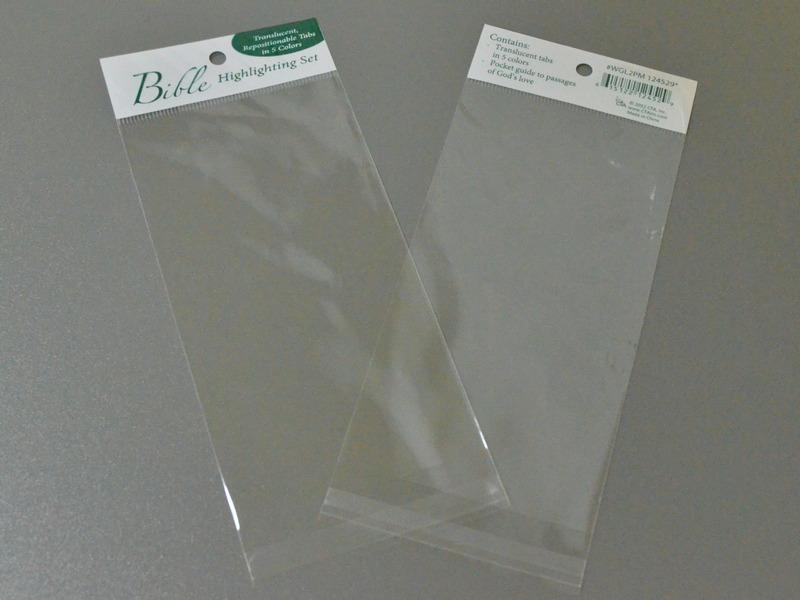 肇庆哪里可以定做opp自粘袋-塑料自粘袋价位