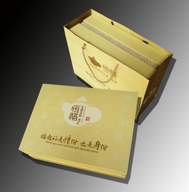 哪里买的茶叶包装盒 ——汉南茶叶礼盒包装