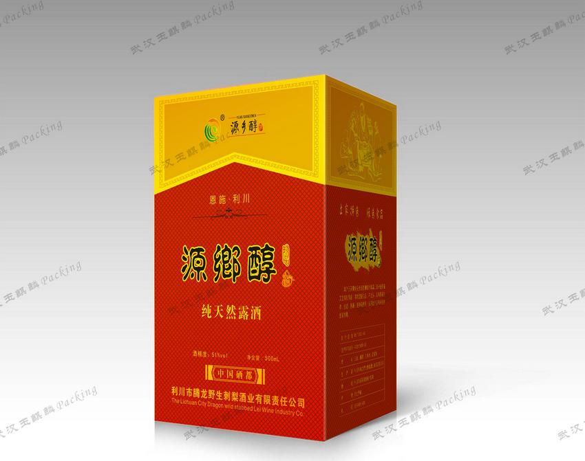 酒品包装设计-优质酒盒包装专业供应