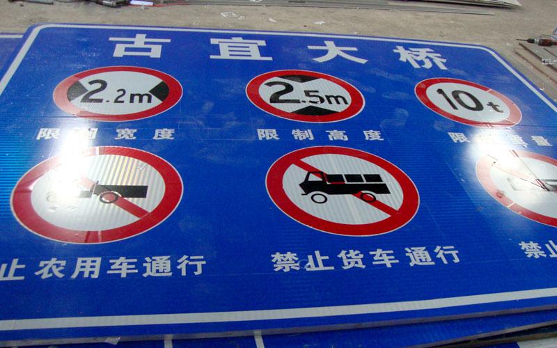 梧州交通指示牌_供应南宁价位合理的南宁交通指示牌