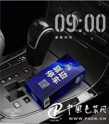 杜蕾斯:星座定制包装-情侣的私人情书!|公司资讯-武汉玉麒麟包装有限公司