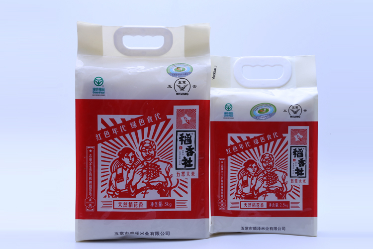 采购稻花香大米厂家:哈尔滨哪里有供应口碑好的五常大米