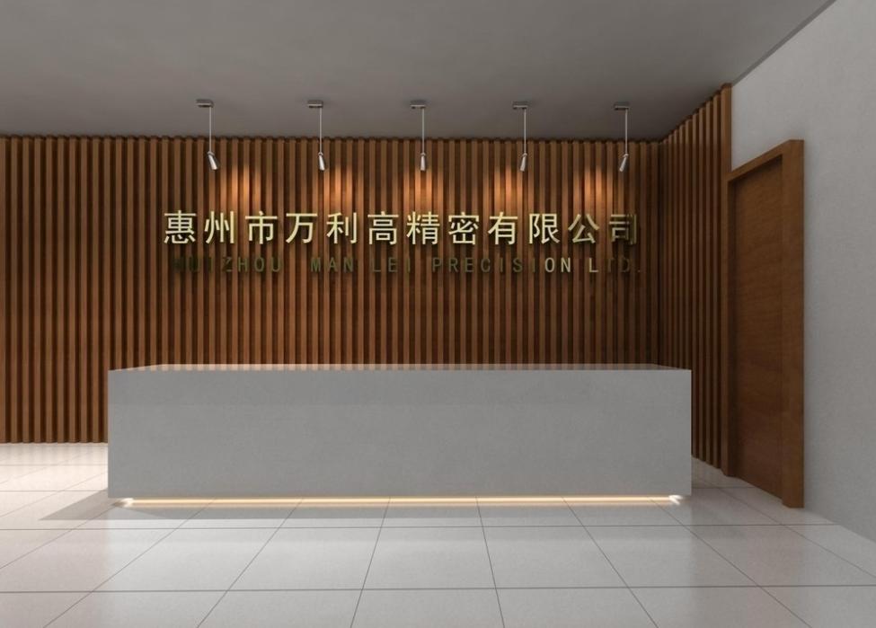 办公室形象墙
