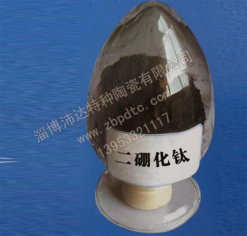 优质的二硼化钛制品_质量好的二硼化钛制品厂家直销