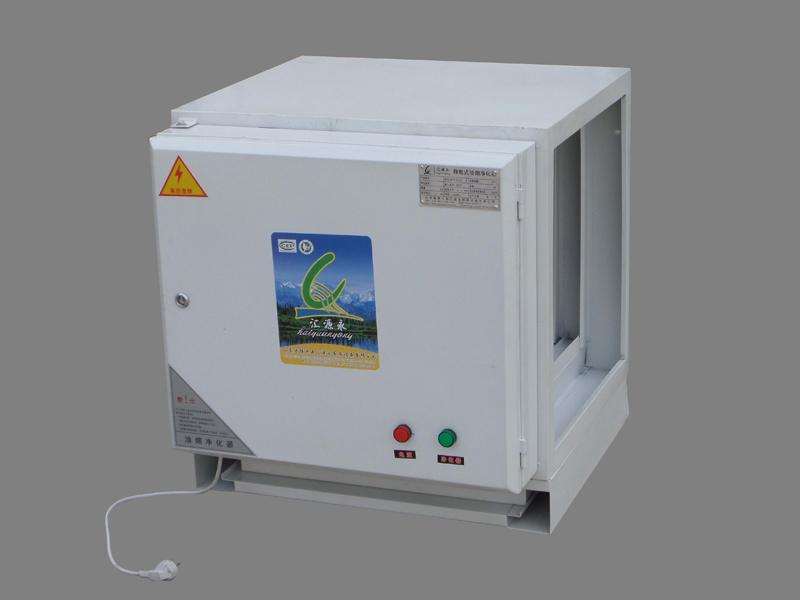 山东质量可靠的油烟净化器生产厂家-餐饮油烟净化器厂家