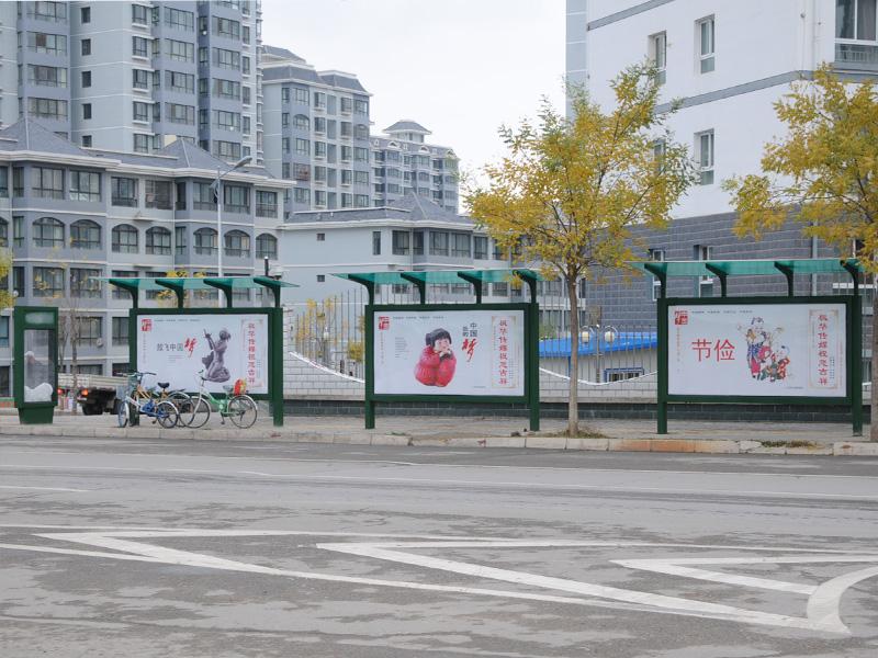 定西户外广告,公交站牌设计制作