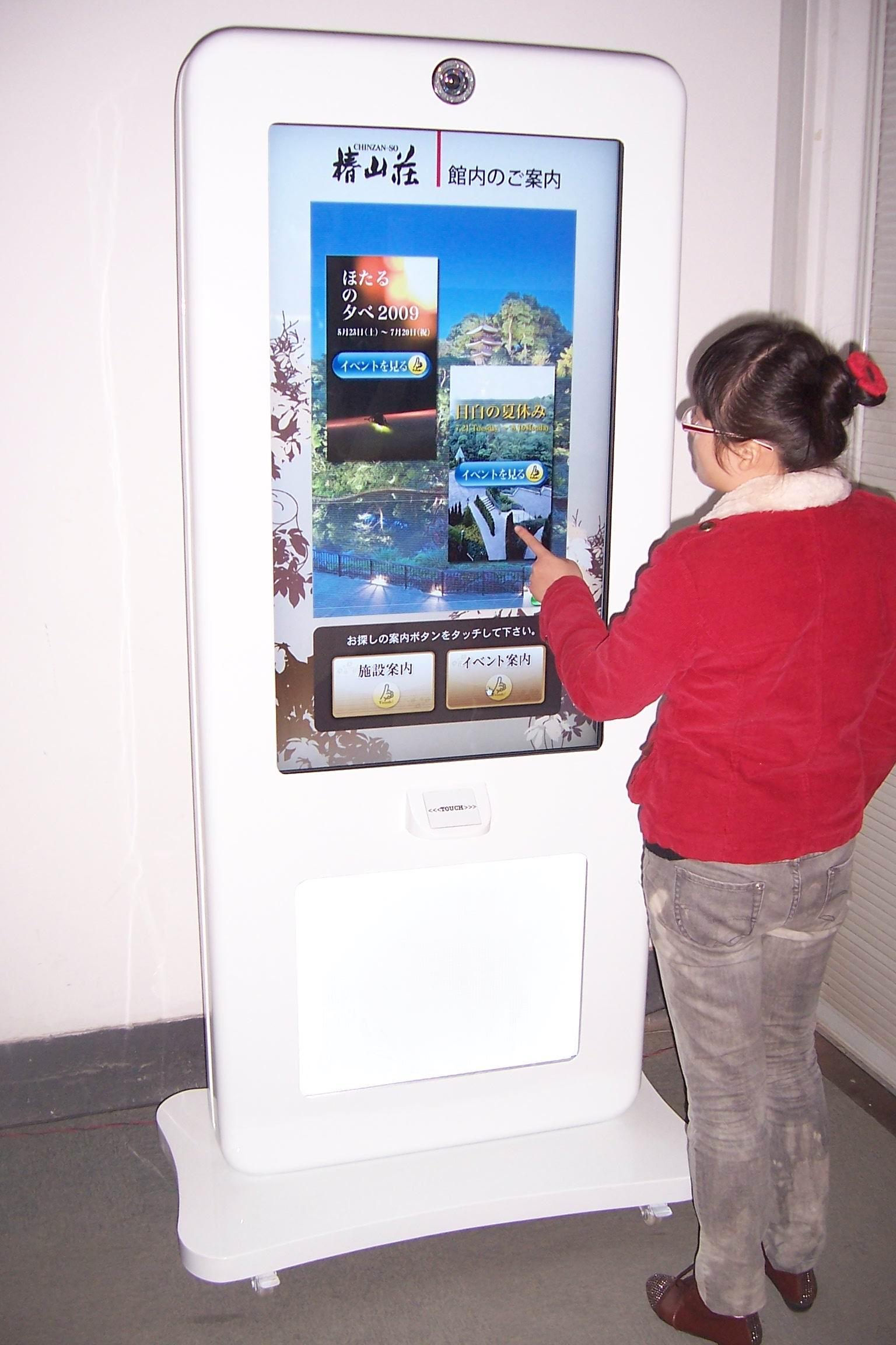 买口碑好的触摸产品一体机当选苏州凯士卡智能科技,河南电视电脑一体机