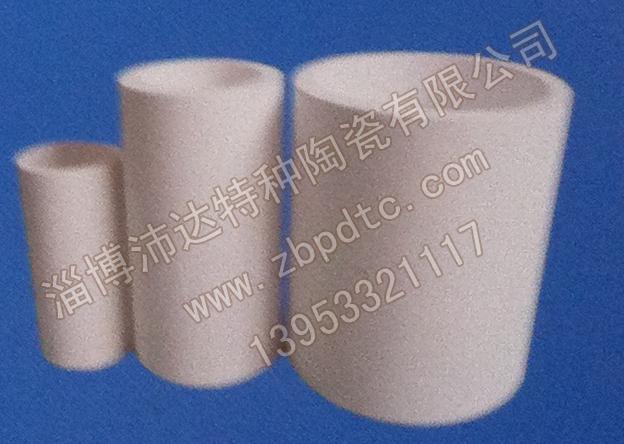 生產氮化硼制品-在哪能買到有品質的氮化硼制品