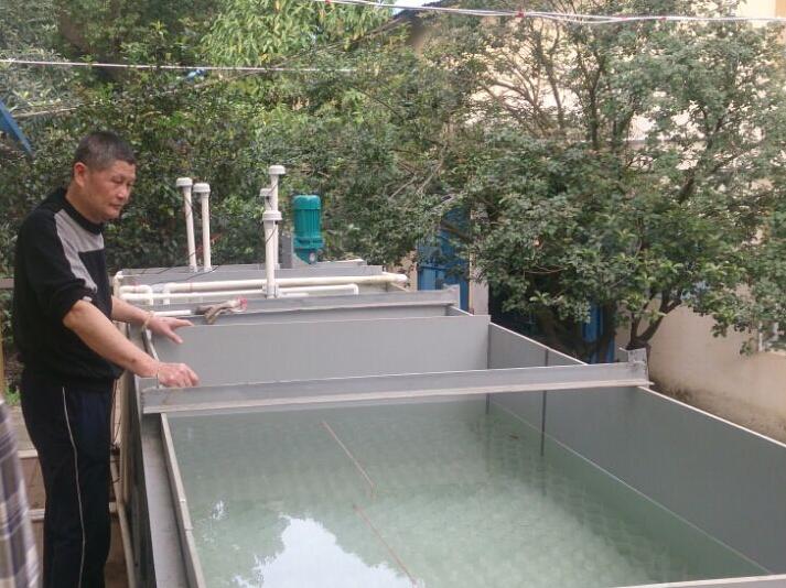 化工废水处理 优惠的电镀废水处理成套设备供应信息