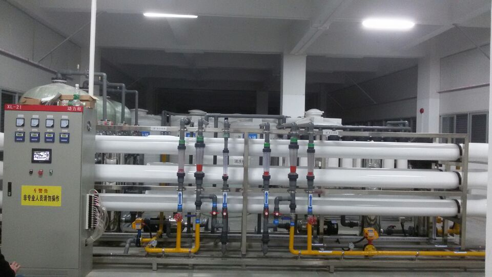 广州污水处理厂家——骊江环保科技