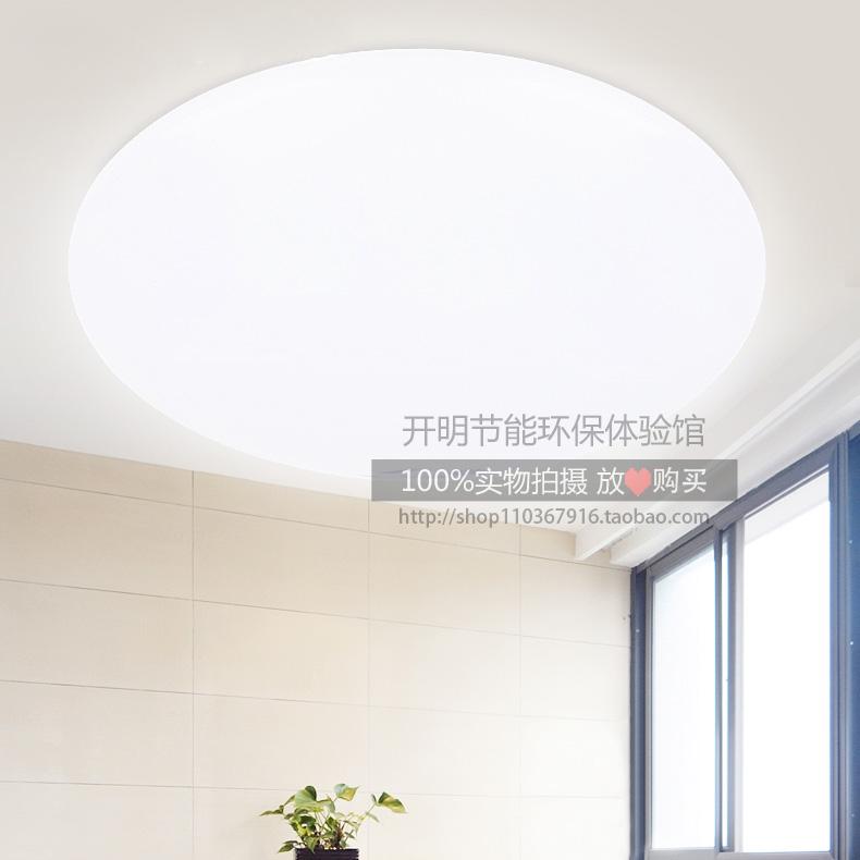客厅led吸顶灯,划算的厨卫灯广东供应