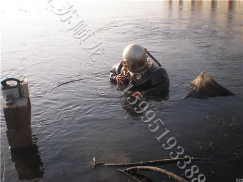 荷泽市水下管道焊接工程公司
