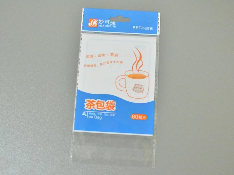 优质的茶叶包装袋市场价格|鼎湖茶叶包装袋