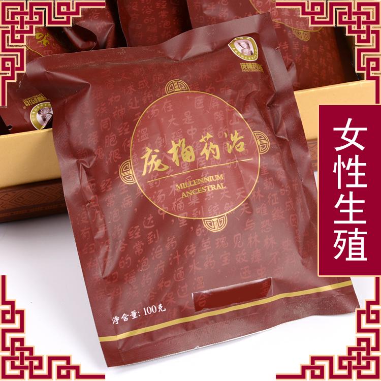 泡澡药浴厂家批发 广西地区的最好的妇科炎症泡澡药浴种类齐全