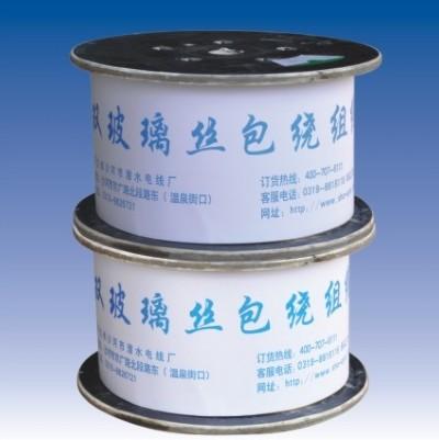 玻包線生產廠家|供應邢臺專業的復合膜包玻包線