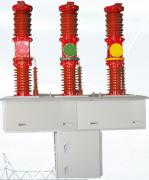 ZW7-40.5系列户外高压真空断路器代理|大量供应优质的ZW7-40.5系列户外高压真空断路器