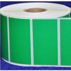 江苏彩色不干胶标签印刷_新品不干胶标签,应轩包装科技提供