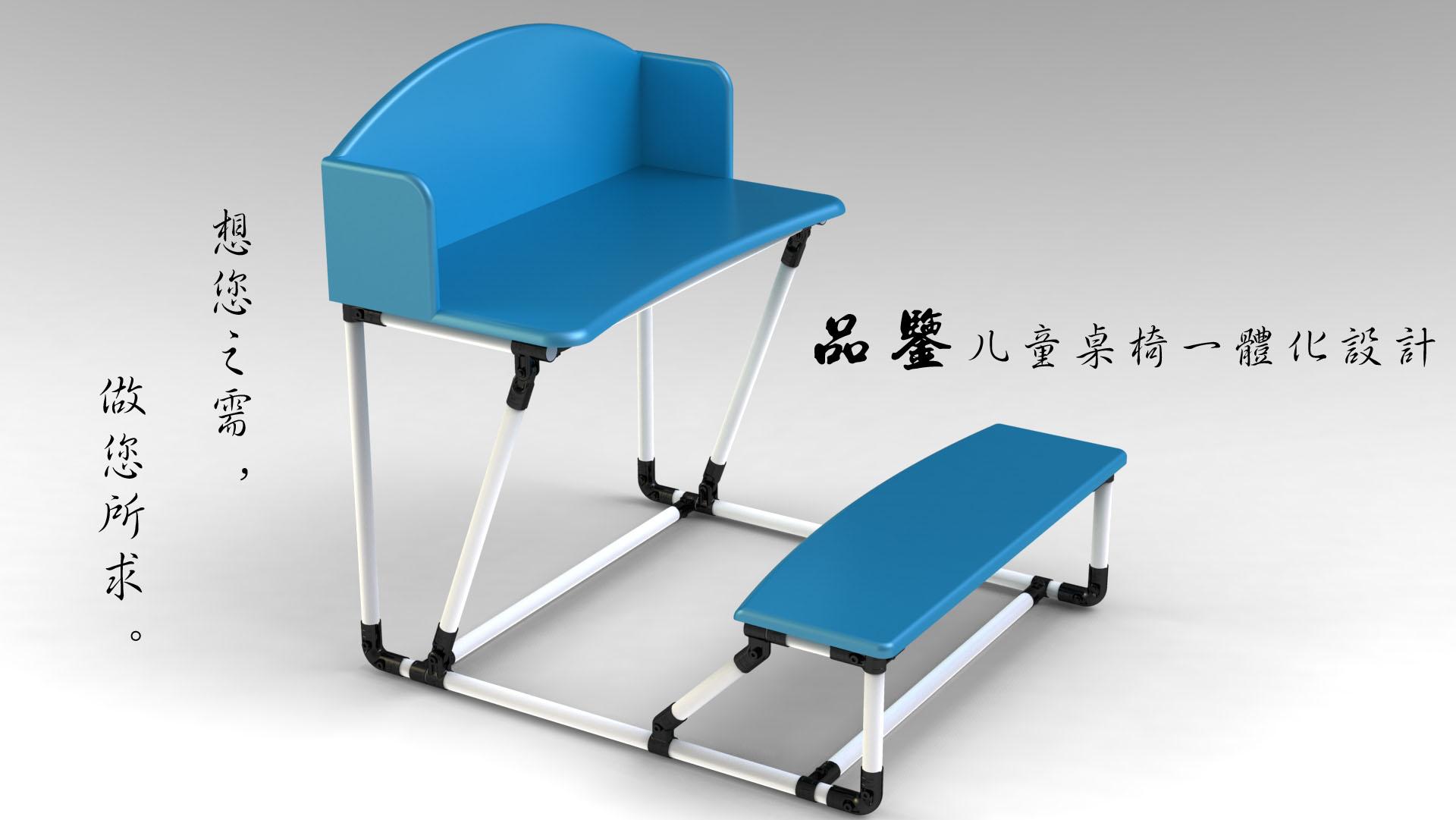 福州儿童桌椅,认准福州品鉴自动化,儿童桌椅套装价位