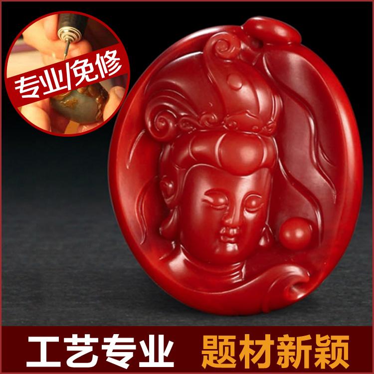 玲珑福玉器南红加工南红雕刻南红玛瑙加工雕刻