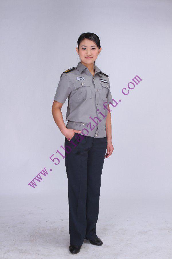 新保安标志服