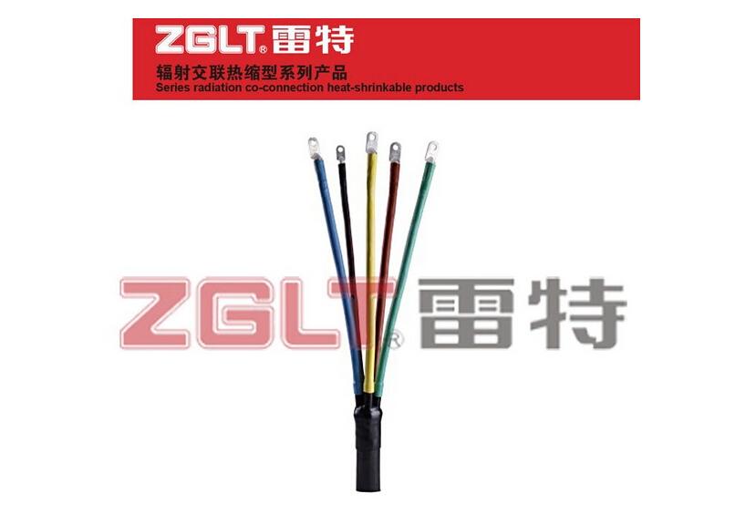 电缆热缩附件