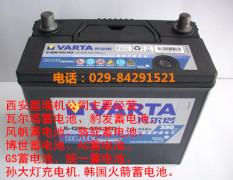 优质的瓦尔塔特色是什么_西安瓦尔塔蓄电池