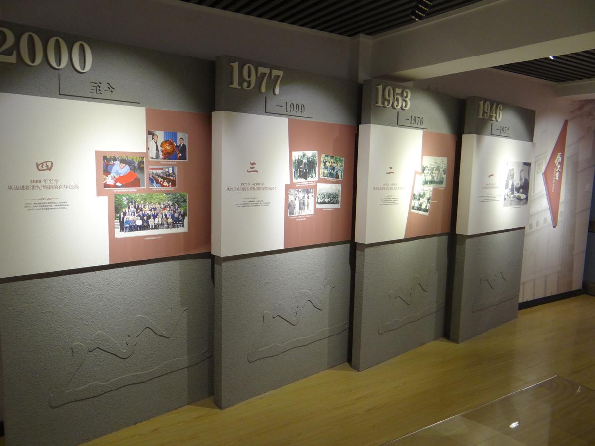 具有口碑的校史馆设计公司 甘肃企业展厅设计选择甘肃一名 热线 0931