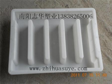 溝蓋板模具