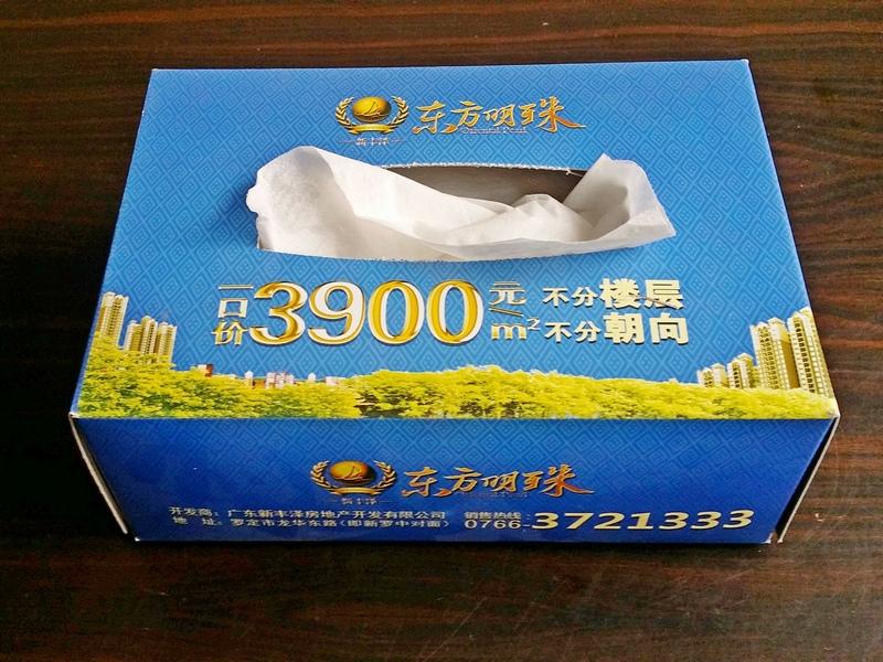 想购买物有所值的广告盒抽巾,优选鼎纯卫生用品厂 端州广告纸巾
