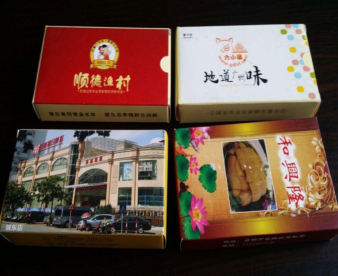 肇庆地区实用的盒装广告餐巾纸 _潮州广告盒抽纸