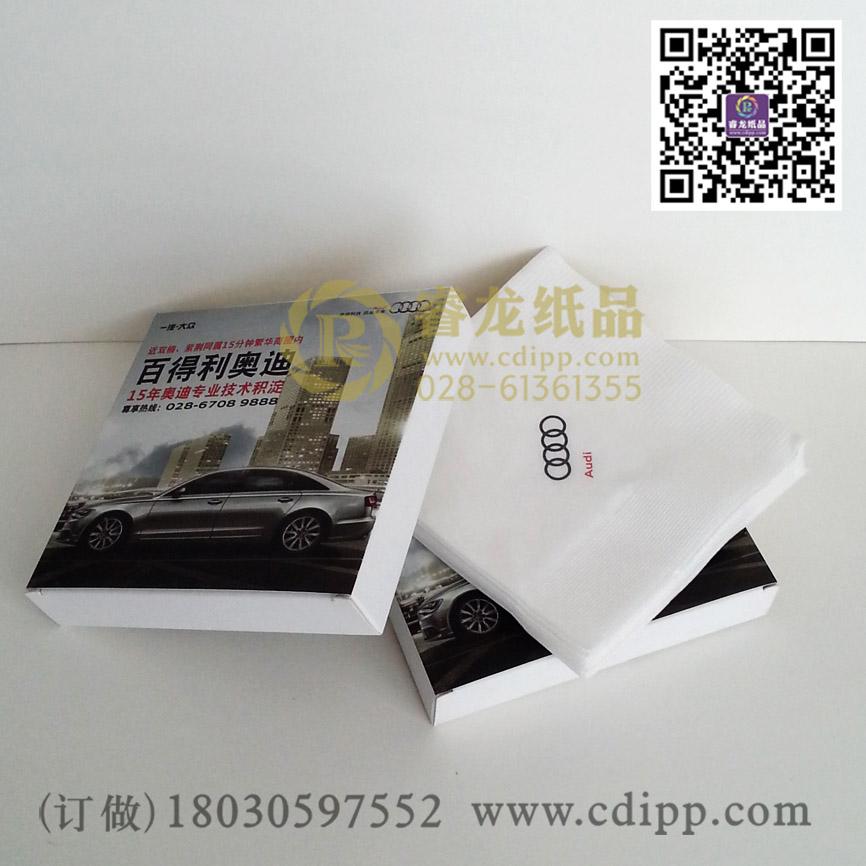 廣告禮品抽紙定做找睿龍紙品18080817062:熱忱推薦_專業的成都廣告宣傳抽紙供應商