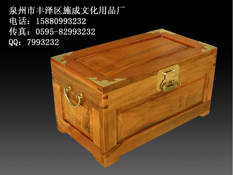小葉香樟木箱子 仿古字畫箱