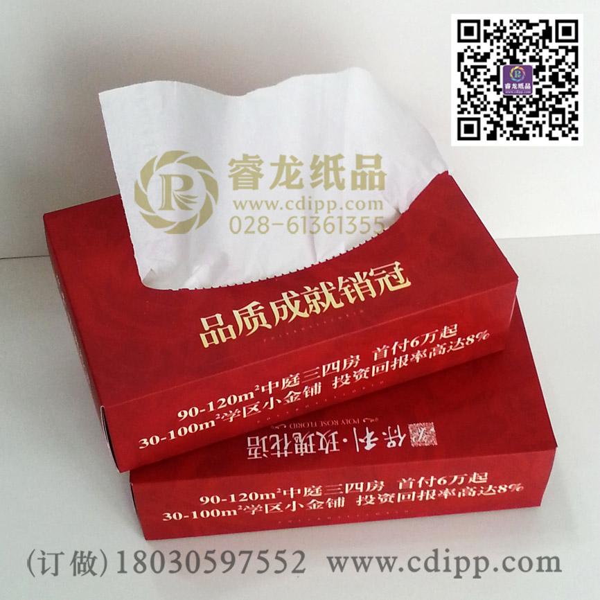 成都优质的房交会宣传礼品抽纸定制报价,房交会宣传礼品抽纸定制代理加盟