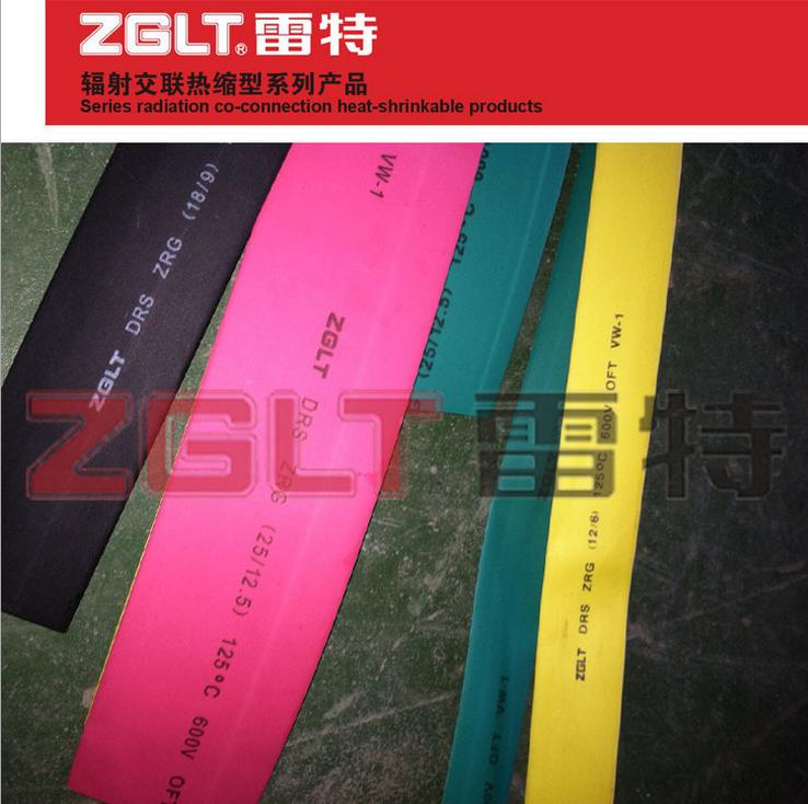 云南φ1-φ200热缩套管|浙江雷特热缩_名声好的热缩套管公司