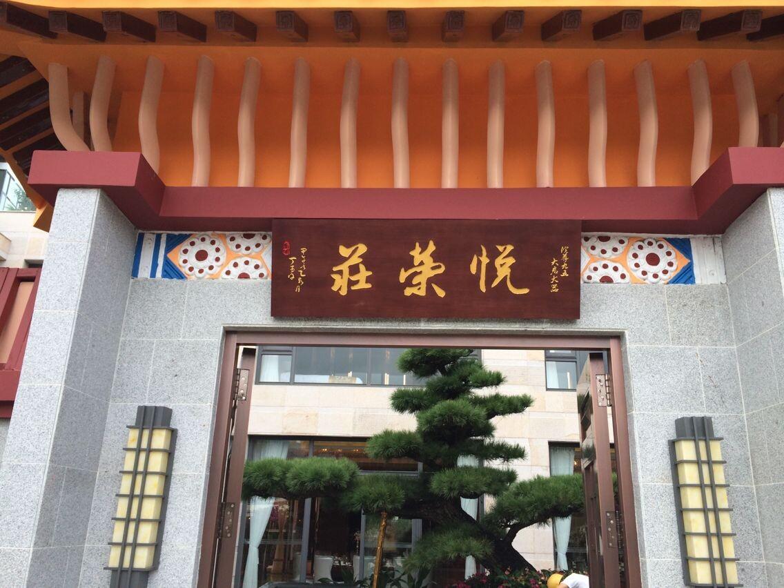 福州木头牌匾 木头牌匾制作