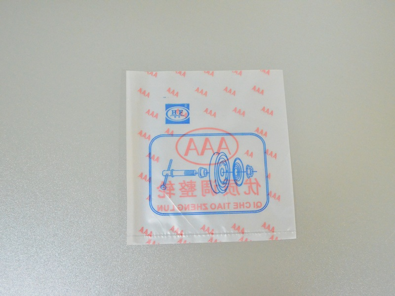 哪里能买到优良品质的pe材料五金袋:热销五金工具袋