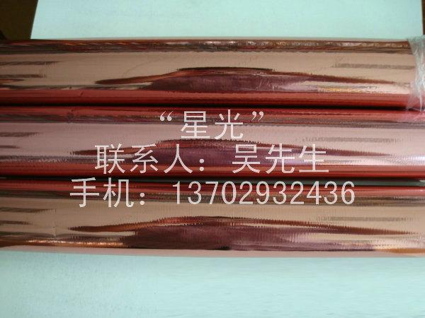電化鋁供應廠家_哪里有供應優惠的星光燙金紙