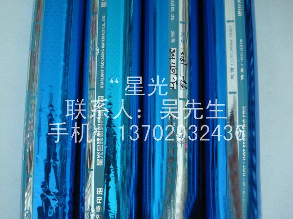 品牌好的燙金紙廠家在深圳_鐳射燙金紙