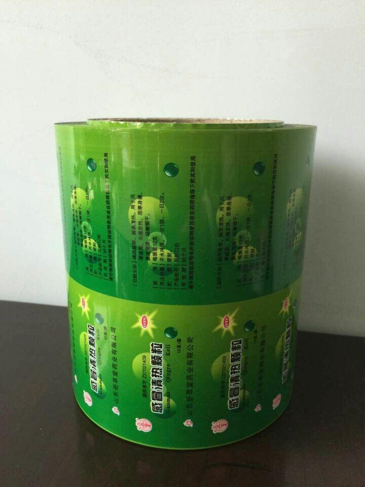 药品包装袋-感冒药包装膜