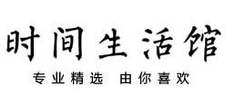 广州金仕洋表业足球365bet_365bet怎么串_365bet体育皇冠